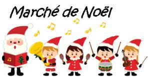 Marché de Noël @ Ecole La Bruyère Genval | Rixensart | Wallonie | Belgique